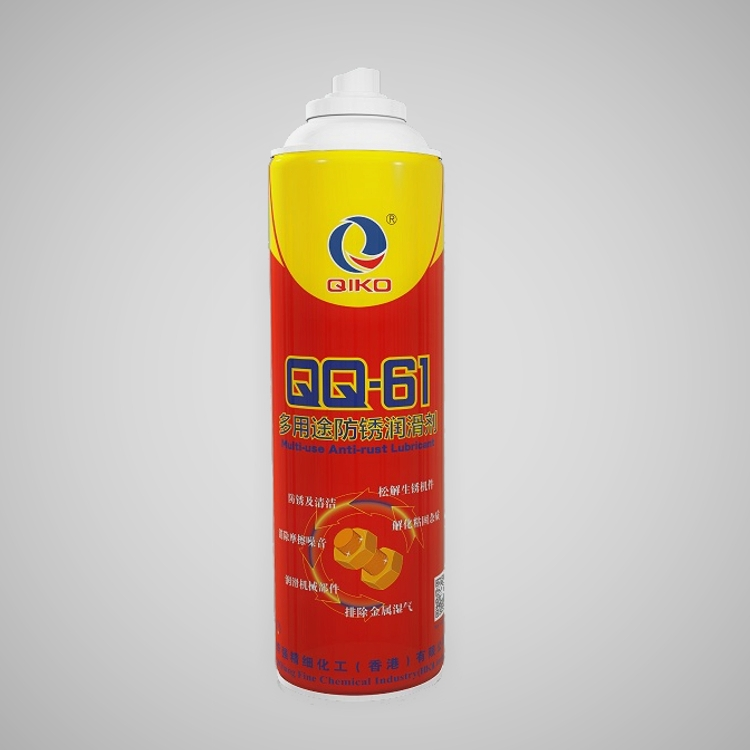 Multipurpose Antirust Lubricant QQ-61